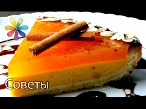 Рецепт Десерты из хурмы пудинг, пирог и райский десерт . Лучшие советы Все буде добре от 30.11.15