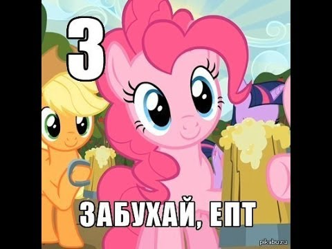 КАК УСТАНОВИТЬ MLP : Fighting Is Magic