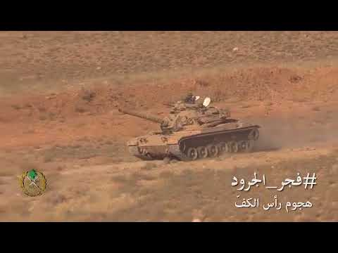 Lebanese Army at Arsel 23.8.2017