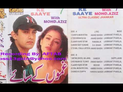Ghamon Ke saaye EAGLE Jhankar Side (A) Vol 7 M AZIZ