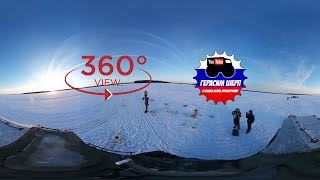 Видео 360! Поездка В Кемь На Вездеходе Шерп! Ловим Корюшку На Белом Море! Ч2