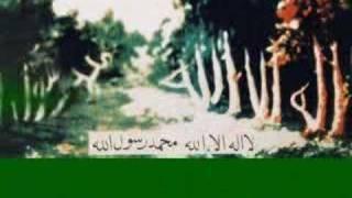 Ya Rasulallah Ya Habiballah
