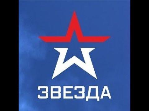 Радио Звезда. Эфир от 16 Августа.