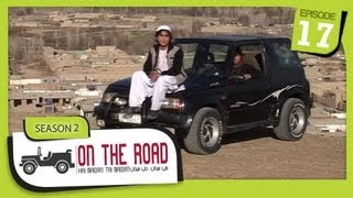 On The Road / Hai Maidan Tai Maidan - SE-2 - Ep-17 - Logar Province