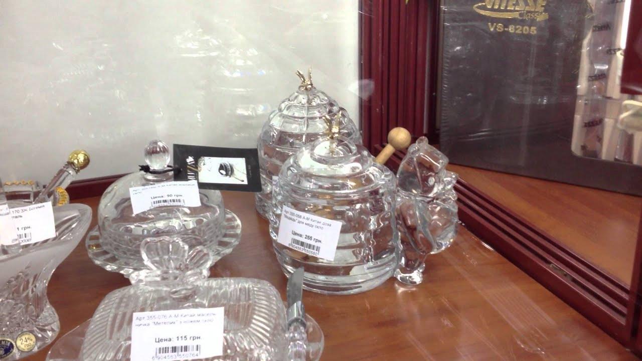 Оптовая продажа посуды в москве сделала доступными элитные бренды для всех кухонь и ресторанов. Сегодня купить посуду оптом и в розницу предлагает компания «мусатов».