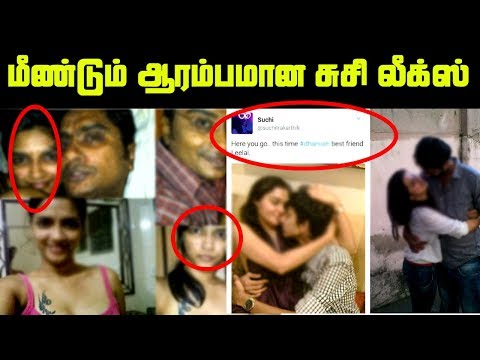 Kollywood Suchi leaks | Controversy