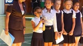 В Авторській школі Гузика пройшов Всеукраїнській олімпійський урок- Южненські новини - 12.09.2016