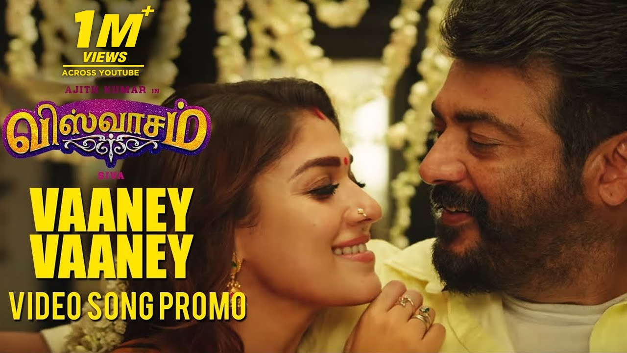 viswasam hq mp3 songs free download