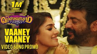 Watch vaaney video song promo from viswasam new tamil movie starring ajith kumar, nayanthara in lead roles. sung by hariharan, shreya ghoshal. subscri...