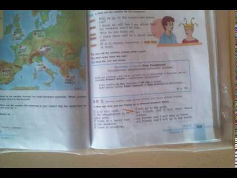 учебник английского языка кузовлёв 8 класс
