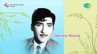 Jeevitha Nouka | Veyi Deepaalu song