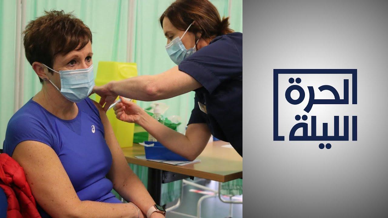 وسط جدل بشأن اللقاحات.. ارتفاع أعداد الإصابات بكورونا يثير قلقا عالميا  - 22:57-2021 / 4 / 9