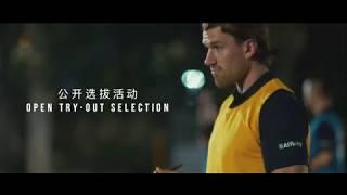 2018 Sportsync ID Showcase (Chinese Subtitle)