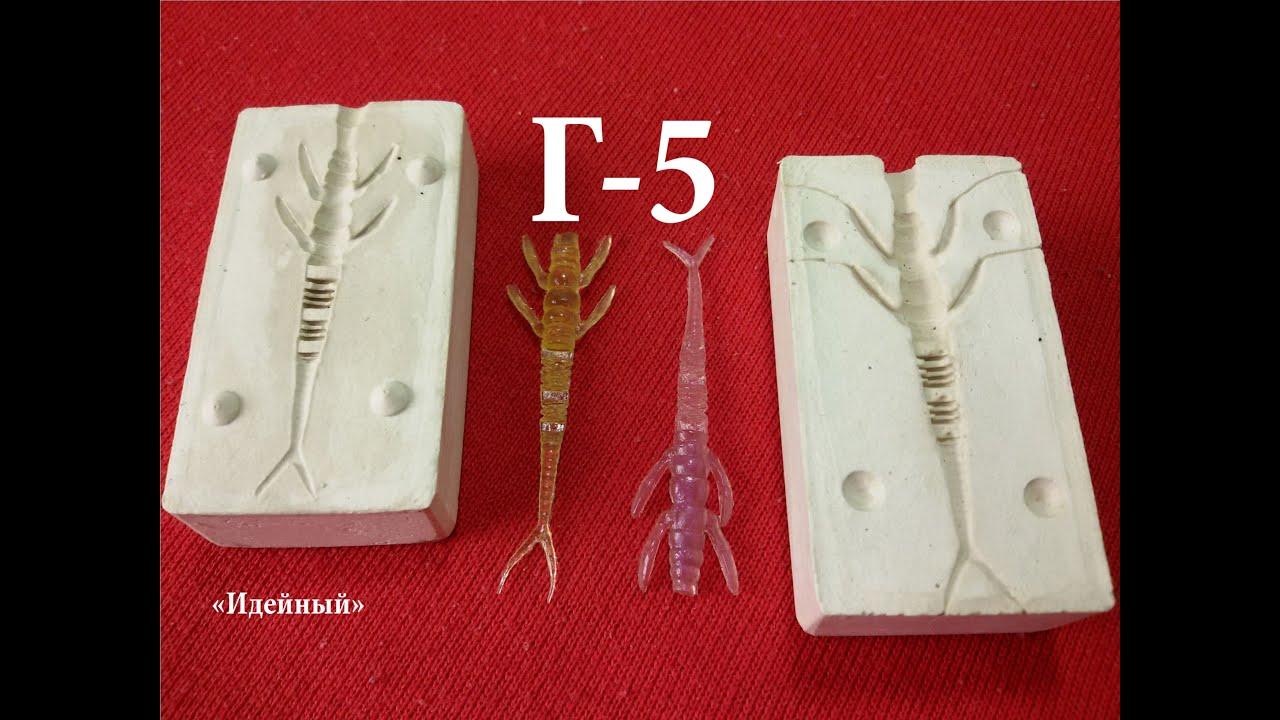 Формы для лепки своими руками на www.decora.prom.ua - YouTube