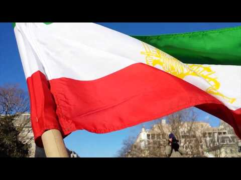 Iran protest footage at The White House