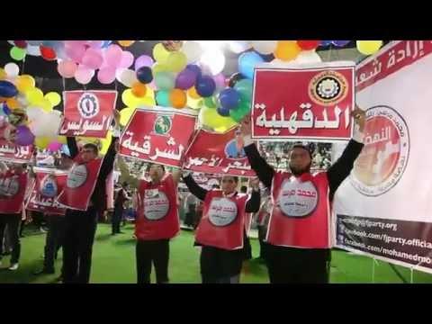 Mohammed Morsi Rayees Sharayee(Arabic Song)