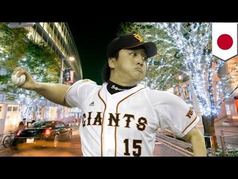 巨人・澤村投手 六本木のクラブで暴行騒ぎか