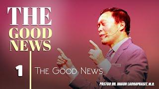 Christmas Massages 21: The good news