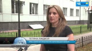 Амфетаминовый рай: черниговский прокурор попался на «горячем»