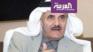 محطات في حياة ملك الصحافحة السعودية