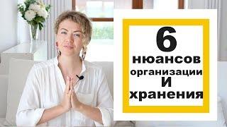 видео Как расставить мебель в спальне: основные правила и этапы