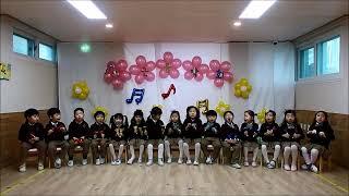 2019 세진유치원 음악회 - 무지개반(핸드벨 - 도레…