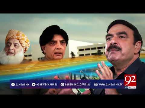 Bakhabar Subh - 16 November 2017 - 92NewsHDPlus