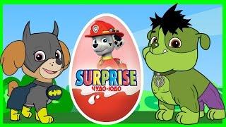 ЩЕНЯЧИЙ ПАТРУЛЬ - Супергерои - Собачий патруль - Киндер сюрприз. Paw Patrol - Kinder Surprise