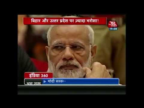Modi Gives India Its 2nd Woman Defence Minister: Nirmala Sitharaman