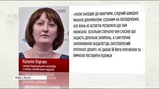 Конфлікт між детективом НАБУ та свекрухою Корчак  подробиці
