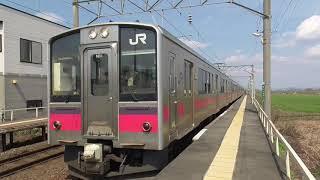 JR撫牛子駅 奥羽本線 秋田行き到着【701系・654M】 2020.04.07