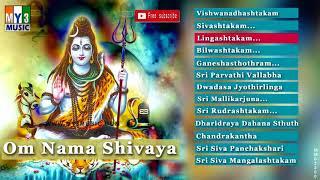 Kartika Masam Special Bhajans | Lord Shiva Telugu Devotional Songs | Shiva Collections