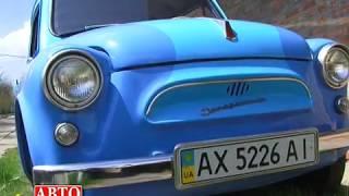 ЗАЗ 965 | ZAZ Yalta | Народный автомобиль СССР