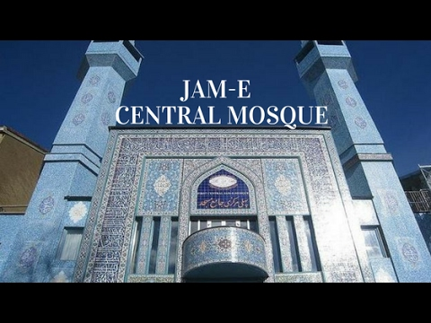 Jam E Central Mosque in Oslo,Norway