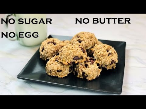3 Ingredients Banana Oatmeal Breakfast Cookies | Vegan Cookies | No Sugar No Egg Healthy Cookie