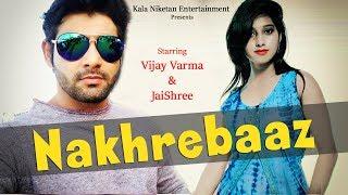 2018 *Nakhrebaaz **Vijay Varma *New song **Promotion : OP RAI I Kala Niketan