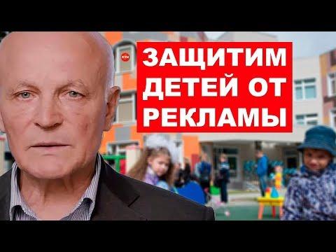 Единороссы не хотят контролировать качество телепередач и рекламу в интернете.   RTN