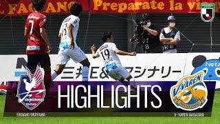 ファジアーノ岡山vsV・ファーレン長崎 J2リーグ 第15節