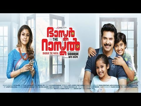 I Love You Mummy Song From Bhaskar The Rascal Starring Mammootty Directed By Jasfan Youtube