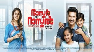 "I Love You Mummy song from ""Bhaskar the Rascal"" starring Mammootty directed by Jasfan ;)"