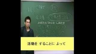 SKE48終身名誉研究生松村香織総選挙応援PV.