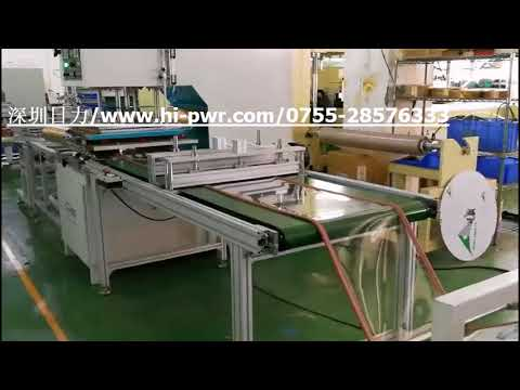 Automatic PVC Magnetic Curtain Welding Machine
