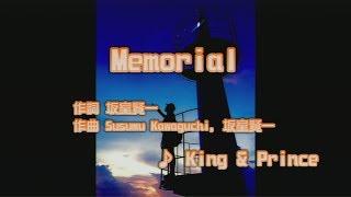 king & prince - memorial カラオケ 風景写真