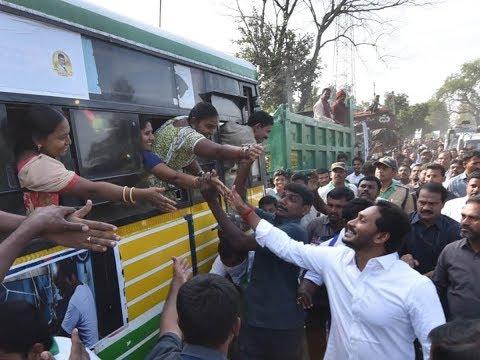 YS Jagan 298th day of Padayatra Highlights   వైఎస్ జగన్ 298వ రోజు పాదయాత్ర విశేషాలు