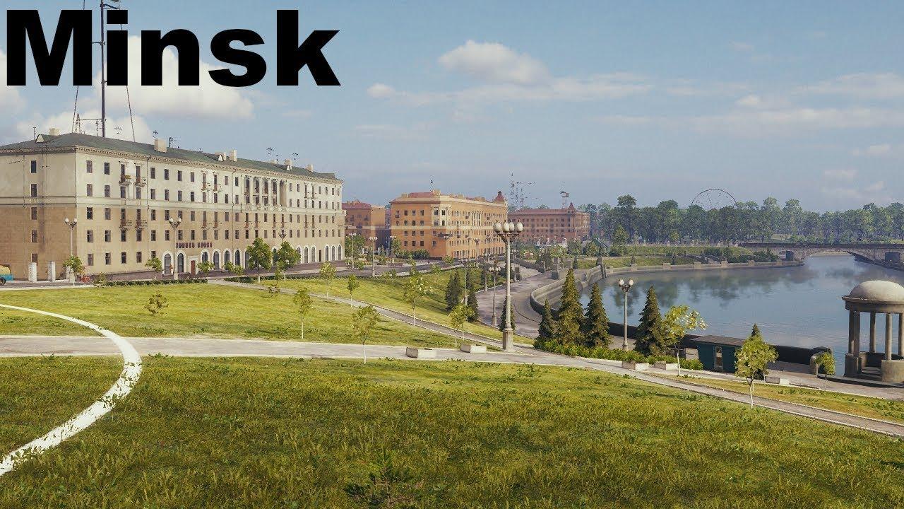 World Of Tanks Special 007 Besichtigung Vom Minsk German