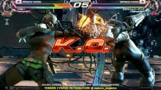 recorded : 2017/01/21 -- Watch live at https://www.twitch.tv/shudy_...