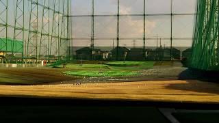 Japanese Golf Practice Park