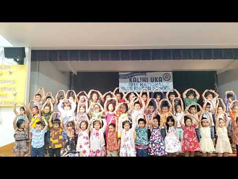 We are the world (cover by first grader) kalihi uka elementary school