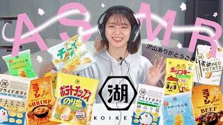 高評価&チャンネル登録よろしくお願いします   ちゃん、ちゃん、ちゃんねる登録〜♪ □お問い合わせはこちら ichikawamiori0212@gmail.com ...