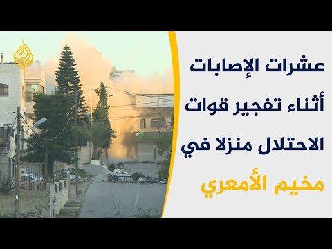 إصابة 60 فلسطينيا برصاص الاحتلال بمخيم الأمعري  - نشر قبل 56 دقيقة